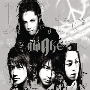 彩虹 (L'Arc~en~Ciel) - Awake