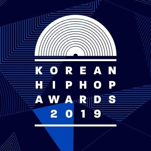 KOREAN HIPHOP AWARDS 2019 得獎名單