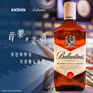 Ballantine's True Music Time精選歌單