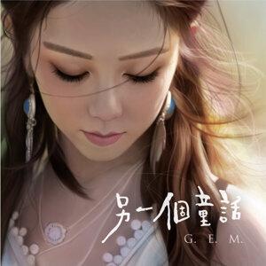 中文抒情歌