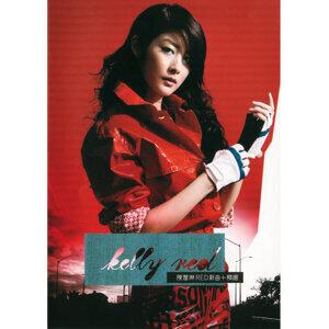 陳慧琳 (Kelly Chen) - 熱門歌曲