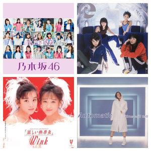 平成の名曲100曲★8時間スペシャル