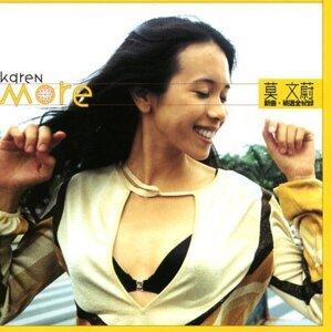 粵語 華語 廣東話 Jazz Swing Ballad