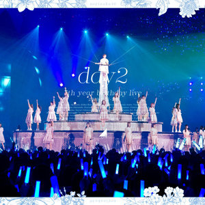 乃木坂46 7th YEAR BIRTHDAY LIVE  -DAY2-