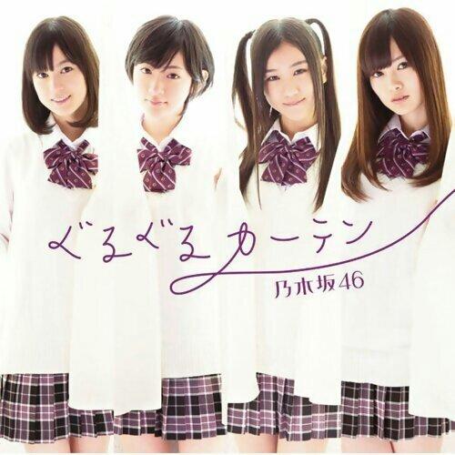 乃木坂46(1單~-4專)