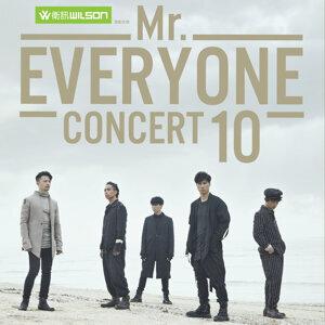 Mr. Everyone Concert 10 預習歌單