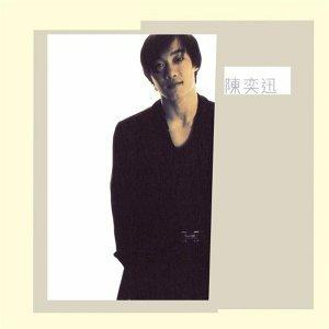 Eason Chan陳奕迅錄音室粵話歌曲精選