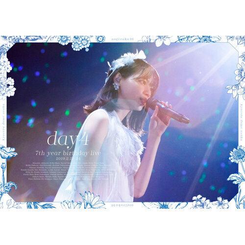 乃木坂46 7th YEAR BIRTHDAY LIVE -Day4-~西野七瀬 卒業コンサート~