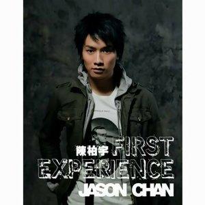 Jason Chan陳柏宇錄音室歌曲精選