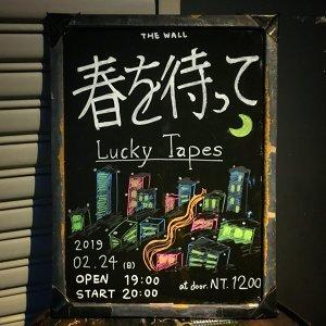 與LUCKY TAPES的浪漫約會~台北公演歌單
