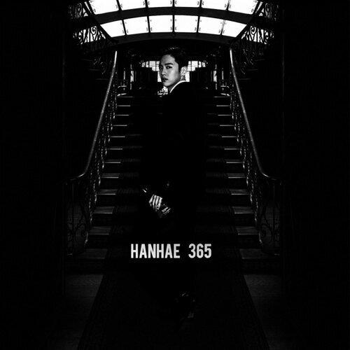 才貌兼具的暖男Rapper - Hanhae 精選