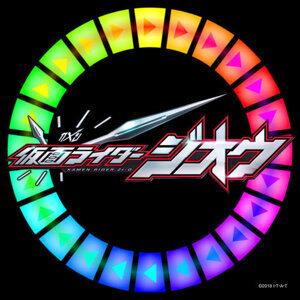 "Shuta Sueyoshi - Over ""Quartzer"" - TVOP ver."