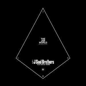 三代目J Soul Brothers from 放浪一族 蒙的精選