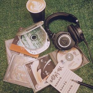 唱片在等一個人