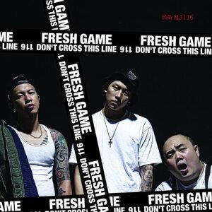台灣hip pop
