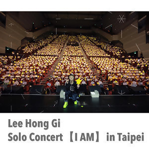Lee Hong Gi Solo Concert 【I AM】 in Taipei