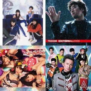 平成のヒット曲 BEST130