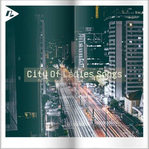 【脆弱必聽】都市女聲經典情歌,唱出屬於城市的寂寞