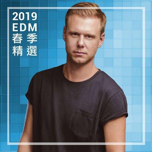 2019春季精選EDM百首