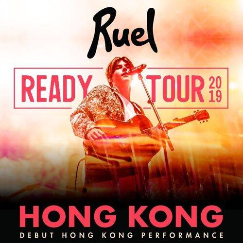 「Ruel Ready 世界巡迴演唱會 2019 香港站」預習歌單