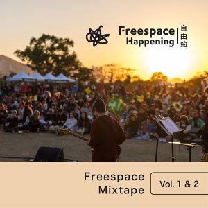 Freespace Mixtape Vol.1 & 2