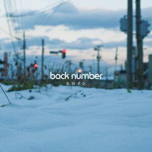 back number Kk