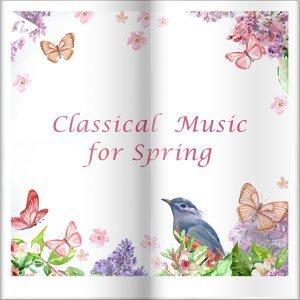 春天聽古典‧心花朵朵開