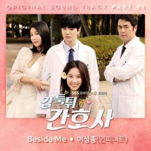 Lee Sung Jong(INFINITE)
