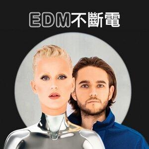 EDM不斷電 (3/13更新)