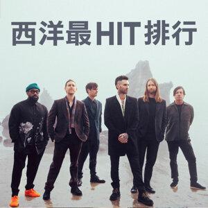 好歌不間斷:西洋最HIT排行(6/11更新)