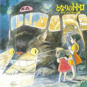 宮崎駿-龍貓