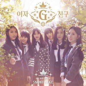 GFRIEND (여자친구) - 歌曲點播排行榜