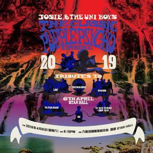 JOSIE & THE UNI BOYS THE CLASSIC PURPLE PSYCHO EXPERIENCE預習歌單