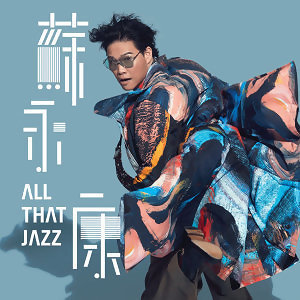 Jazzy Cantopop