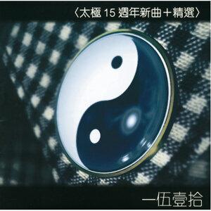 80-90 香港樂隊