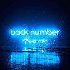 Back Number精選