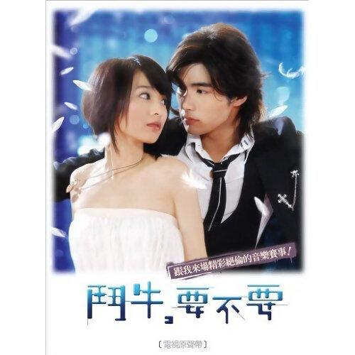 20190323阿兔FUN音樂