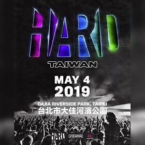 HARD Taiwan