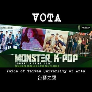 Monster K-pop拼盤演唱會精選歌單