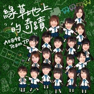 AKB48 Group ♡