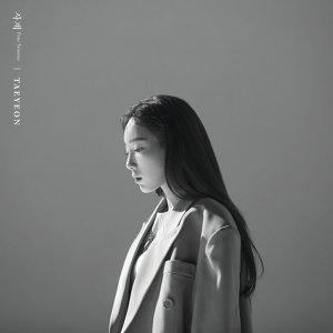 2019/3/30 歌單