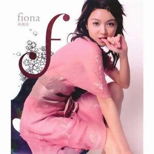 仲j緊Fiona啲舊歌😣