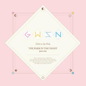 GWSN (공원소녀) 歷年精選