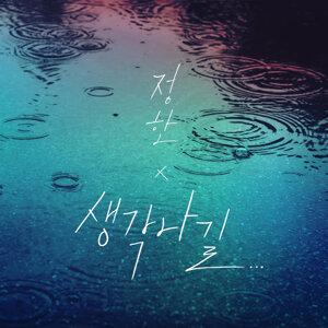 Jeonghan 歴代の人気曲