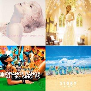 2001年~2005年ヒットソングス