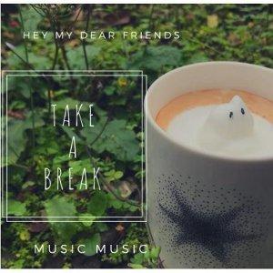 午後咖啡香,耳朵聽音樂👂
