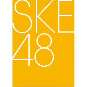 KKBOX台灣SKE48不重複全曲