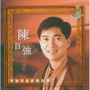 陈百强 (Danny Chan) - Overall Ranking