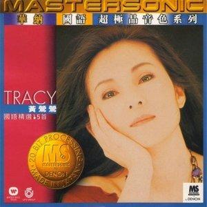 黃鶯鶯 (Tracy Huang) - 黃鶯鶯國語 24K Mastersonic Compilation