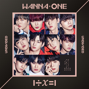 Wanna One / ワナワン <韓国語Ver.>